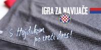 ''Igra za navijače'': Otputujte s Hajdukom u Bolognu po prvi primjerak trećeg dresa!
