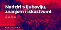 Izbori za Nadzorni odbor 2018.: Tin Laušić
