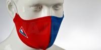 U prodaji nove pamučne maske