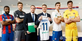 Splitska banka and Hajduk sign a two-year sponsorship agreement
