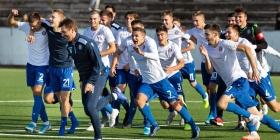 Juniori pobjedom protiv Dinama osvojili naslov jesenskih prvaka